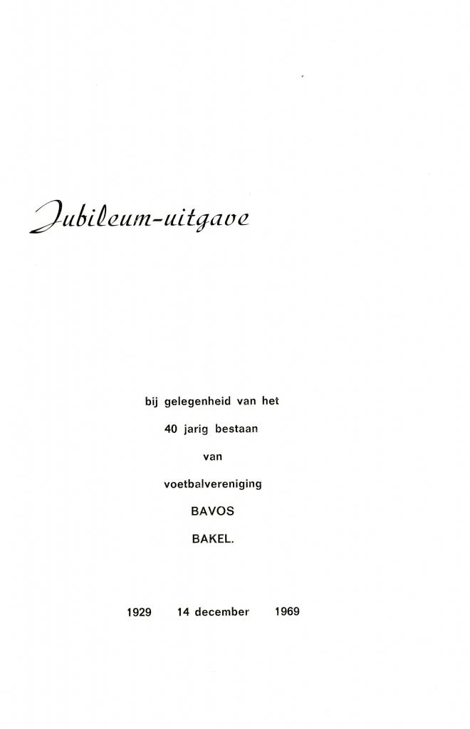 b-11||https://www.heemkundekringbakelenmilheeze.nl/files/images/bavos-40/b-11_128.jpg