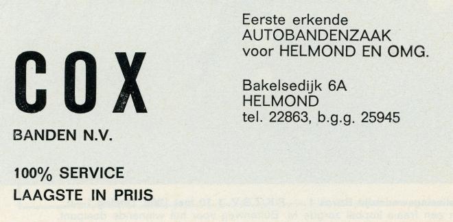 b-17  https://www.heemkundekringbakelenmilheeze.nl/files/images/bavos-40/b-17_128.jpg